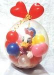 """14. Подарок в шаре""""С любовью!"""". Латекс,воздух-800р."""